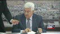 Israël gèle le versement de 500 millions de shekels à l'Autorité palestinienne