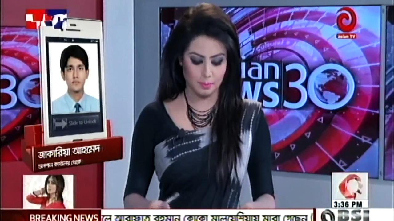Bangla News 28 April 2015 – Latest Bangladeshi News – Asian Tv Bangla News