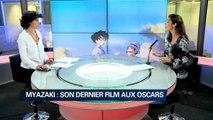 Le Culture Mag 21/01/2014