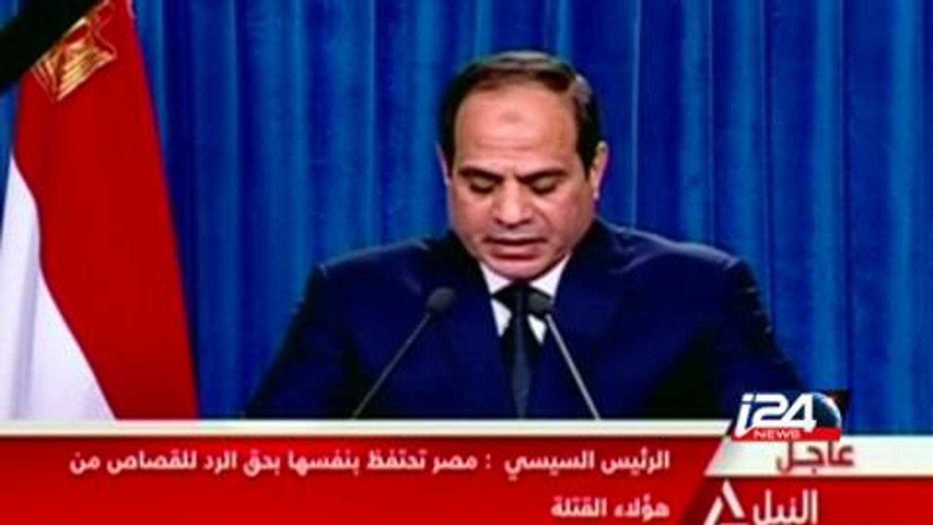 Sisi on Islamic State