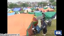 Dunya News - Relief camps for Nepal earthquake victims