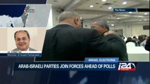 Arab-Israeli parties join forces ahead of polls