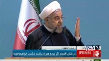 Iranian President Hassan Rouhani on country's economy