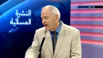 Debate destenation of the peace talks process between israel and palestinians