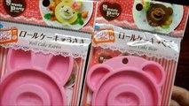 Roll cake  1/2100円の型で簡単スイーツ 「ロールケーキ編」
