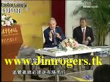 George Soros Talking about jim Rogers and Warren Buffett 11 june In China