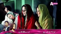 Mera Naam Yousuf Hai Episode 1 in High Quality on Aplus