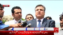 PM Members Talal Chaudhary & Daniyal Aziz Media Talk 29th April 2015 - Why PTI Didn't Submitted Evidence Which They Were Talking About From Last 2 Years