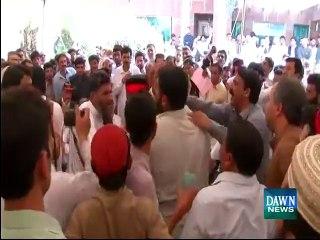 PPP workers clash as leaders visit Peshawar