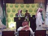 93 возможных члена ИГИЛ арестованы в Саудовской Аравии