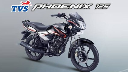 2015 TVS Phoenix 125 Launched In India