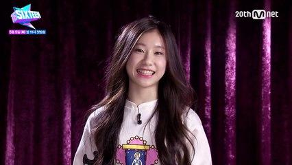 sixteen member 11 chaeryeong