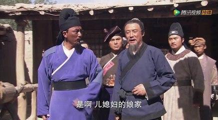 神探包青天 第30集 The Detective Bao Zheng Ep30