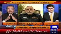 We Have Decreased Terrorism Upto 60% In KPK - IG KPK Nisar Durrani
