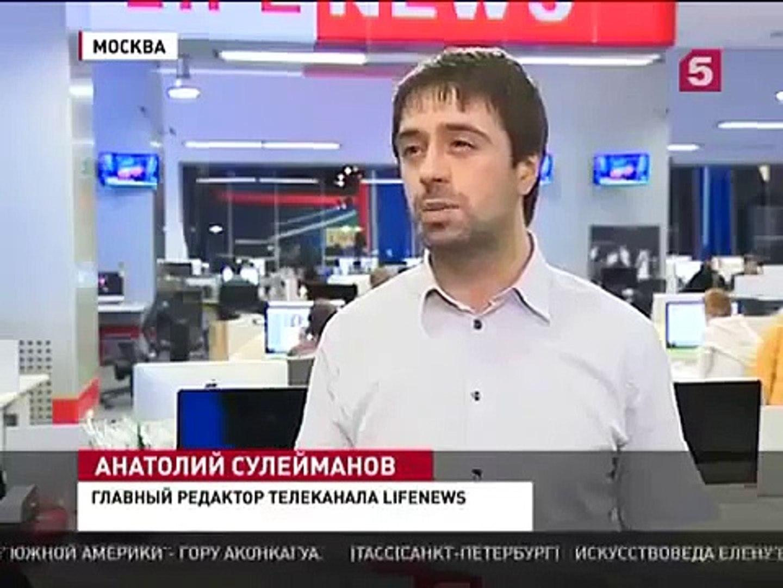 НОВОСТИ УКРАИНЫ СЕГОДНЯ 31 01 2015 Киев охота на журналистов Последние новости 31 01 2015 новости