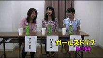 【No154】ペットボトル利き茶