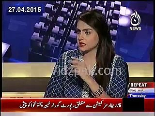 Asad Umer reply to Javaid Hashmi's allegations
