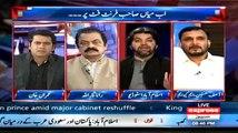 Jo PTI Kay Pass 1 Lakh 20 Hazaar Pages Kay Evidence Hain Wo PTI Nay Raddi Ko Photocopy Karwa Kay Di Hai.. Rana Sanaullah