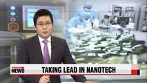 Korean gov't to invest $165 million on nanotechnology sector this year