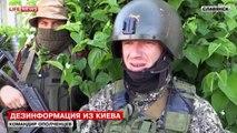 Герои Новороссии: История о настоящем спасателе с позывным «Моторола»