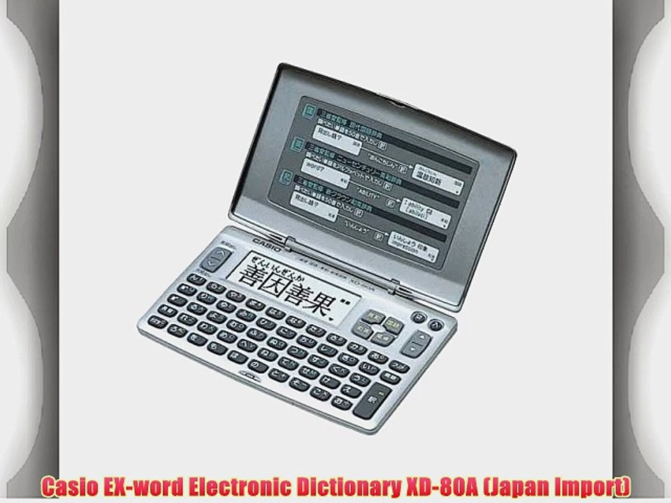 Casio EX-word Electronic Dictionary XD-80A (Japan Import)