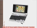 Besta CD-627 Besta English-Chinese Electronic Translator