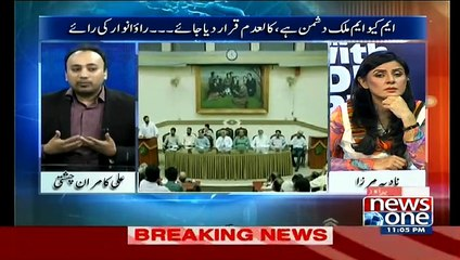 10 PM With Nadia Mirza - 30th April 2015