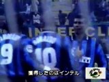 Ronaldo Inter Milan 97-98