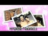 男女士官 傳營區拍性愛光碟 2012.03.05
