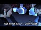 NMA 2010.07.01  動新聞  深圳遊樂園6死 滿地斷肢