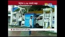 Petrol Prices hiked by Rs. 3.96/litre , Diesel by Rs. 2.37/litre