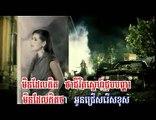 Sralench Bong min Sday Kroy-Pich Chenda
