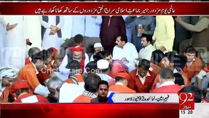 Siraj Ul Haq Nay Mazdoor Day Per Lahore Mai Quliun k sath khana khaya