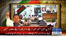 Embarrassing Moment For All Pakistani - Altaf Hussain Critisizing Pak Army Very Badly