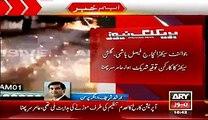 Arshad Sharif Views On MQM Haider Abbas Rizvi And Kanwer Naveed Involved In Karachi School Cracker Attack