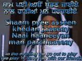 """HAANEE"" (friends) a children song - Punjabi/English Captions & Translation"