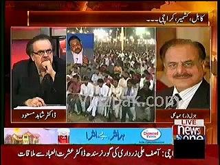 Altaf Hussain ne muhajiron ka bhera gark kardiya hai 30 saalon mein :- Hameed Gul