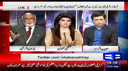 Haroon Rasheed Badly Blasts on Altaf Hussain for his Hatred Speech against Army