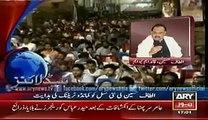 ARY NEWS Headlines 01 May 2015 Today 1700 Friday- Latest Urdu Geo News