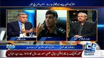 Anchor Arif Nizami Appreciated SSP Rao Anwar