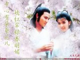 Ending Theme Song - The Return Of The Condor Heroes 2006 (神雕侠侣