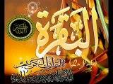 09/12 Baqara islam Quran arabic english bible jesus koran