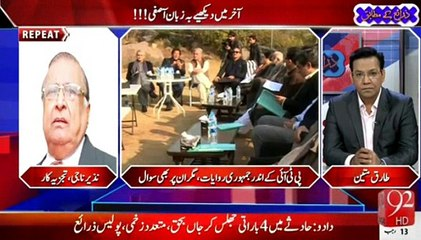 Popular Party like PTI can't have Internal Elections, small parties can do that- Nazir Naji