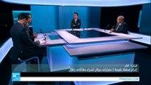 فرنسا-قطر: إبرام صفقة بقيمة 7 مليارات دولار لشراء مقاتلات رافال