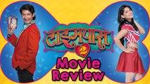Time Pass 2 (TP2) - Marathi Movie Review - Priya Bapat, Priyadarshan Jadhav,Ravi Jadhav!