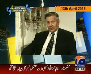 Who Created MQM and Who Supported it Over The Years- Gen (R) Aslam Baig Reveals
