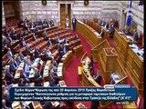 Οι βουλευτές του ΣΥΡΙΖΑ στην Φθιώτιδα για την διαπραγμάτευση