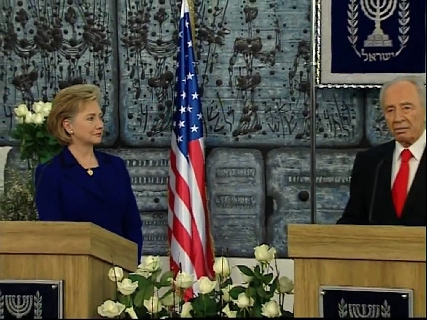 Hillary Clinton Visits President Shimon Peres on First Visit at Secretary fo State