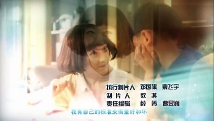 酷爸俏媽 第38集 Ku Ba Qiao Ma Ep38