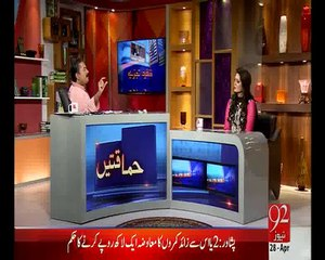 Himaqatain EP 29, 28 April 2015
